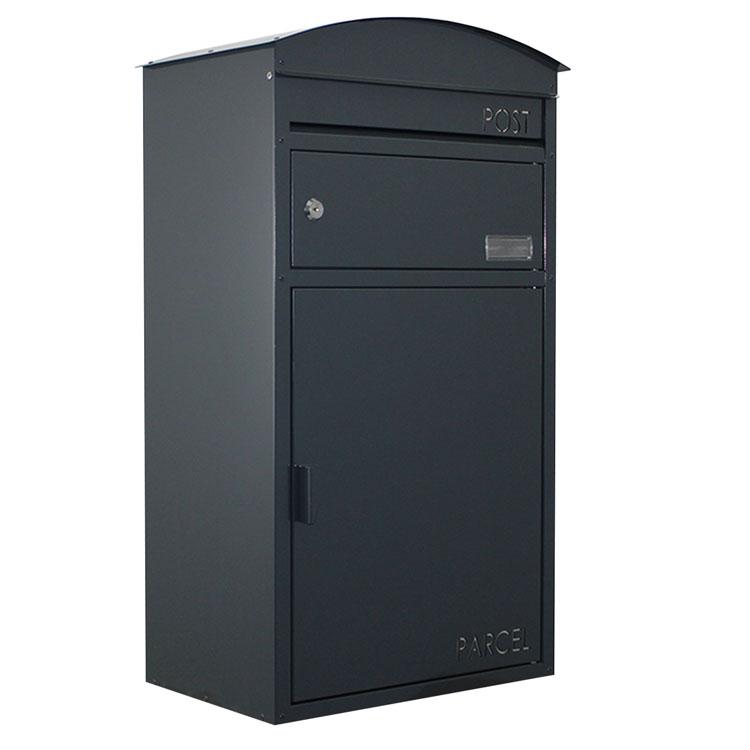 briefkasten safepost scanpro 48 paketbox mit gesichertem paketfach und verstellbarem. Black Bedroom Furniture Sets. Home Design Ideas